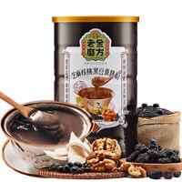 Black Sesame Walnut Powder 600g*1box 老金磨方 黑芝麻核桃粉 干吃五谷杂粮粉早餐代餐粉600g