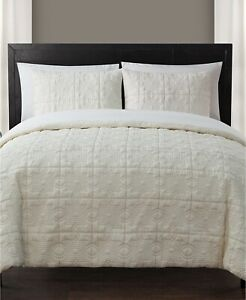 VCNY 7-Piece Quilted King Comforter Set Iron Gate Ivory D02235