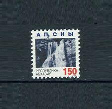 Abkhazia - 1995 Definitive issue, 150R, landscapes, waterfall, MNH, 1v short set