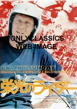1971 ON ANY SUNDAY STEVE MCQUEEN MOTORCYCLE-DIRT BIKE RACING MOVIE POSTER -JAPAN