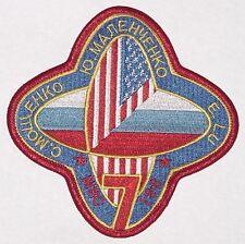 Aufnäher Patch Raumfahrt ISS Expedition 7  Sojus TMA-2 ..........A3178