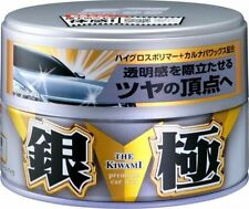 SOFT99 The Kiwami Extreme Gloss SILVER Wax Carnaub Paste King of Fusso Wasch