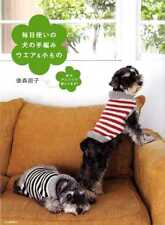EVERYDAY KNIT DOG CLOTHES GOODS - Japanese Craft Book