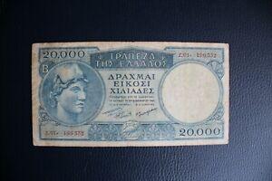 Greece 1949 20000 drachmas VF