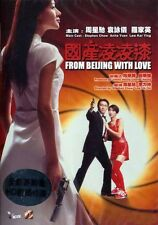 "Stephen Chow ""From Beijing with Love""Anita Yuen HK 1994 Remastere Region ALL DVD"