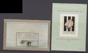 Europe 1981-92 Mint MNH Minisheet Armenia Hungary Liszt Aivazovsky Music Art