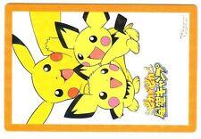 POKEMON JAPANESE The Movie CARD BANDAI HOLO 2002 PIKACHU + THE PICHU BROTHERS