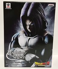 Dragon Ball Z Trunks Figure RESOLUTION OF SOLDIERS Banpresto JAPAN Authentic NEW