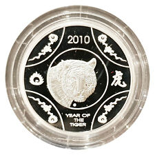 2010 AUSTRALIA YEAR OF TIGER 11.66g PURE SILVER PROOF $1 DOLLAR COIN IN BOX RAM