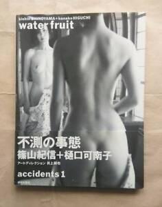 Kishin Shinoyama Photo Book accidents Kanako Higuchi WATER FRUIT w/Obi 1991