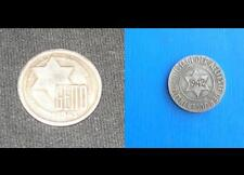 New listing Set of 2 Ghetto Currency 1943 1942 Ww2 Germany Poland Jewish Getto Coin Medal