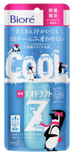 KAO Bioré Deodorant Z roll on Cool type Unscented 40mL Japan NEW