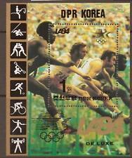 KOREA 1983 HURDLING SHEET MNH