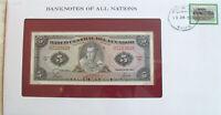 Banknotes of All Nations Ecuador 1982 5 Sucres UNC P108b.1 Serie HV