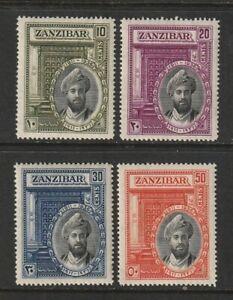 GEOV ZANZIBAR 36 S Jubilee set fresh vlmm cat £35