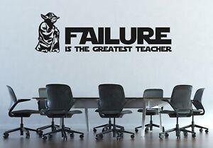 Failure Wall Decal Sticker Vinyl Black Lettering CUSTOM COLORS MS330