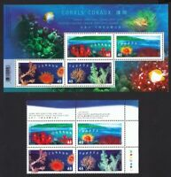 CORALS = CANADA-HONG KONG Joint Issue = SS + UR BL of4 Canada 2002 #1951a,b MNH