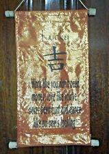 Inspirational quote fabric Hanging Sign Plaque Dance like No One's Looking Lucky