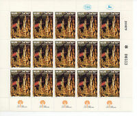 Israel : 1980 THE SOREK CAVE ( Sheet of 15 units)  New (MNH)