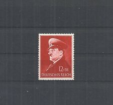 German Reich, 1941 Michel numbers: 772 **, Mint, catalogue value £ 10,00