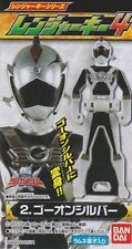 Japan BANDAI Kaizoku Sentai GOKAIGER Ranger Key GO-ON-SILVER Candy Toy