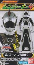Japan BANDAI Kaizoku Sentai GOKAIGER Ranger Key GO-ON-SILVER Candy Toy
