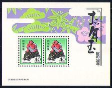 Japan 1983 YO Pig/Greetings/Toys/Boar 2v m/s (n29928)