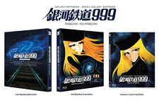 Galaxy Express 999 - I & II Collection (2016, Blu-ray) Full Slip Scanavo Edition
