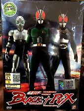 Masked Kamen Rider Black (1 - 52End) + RX (1 - 47End) ~ 4-DVD ~ English Subtitle