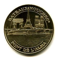 75008 Bateaux Mouches, Pont de l'Alma, 2017, Monnaie de Paris