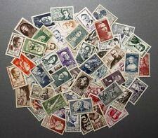 Lot collection Timbres France anciens personnages célébrités neufs*
