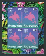 PAPUA NEW GUINEA 2015 SINGAPORE STAMP EXHIBITION PART 2  UNMOUNTED MINT, MNH