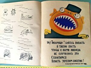 "1941 USSR RUSSIAN AVANT-GARDE POSTER BOOK of MAYAKOVSKY & RODCHENKO ""OKNA ROSTA"""
