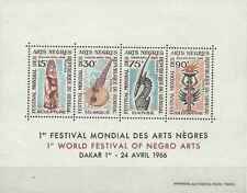 Timbres Arts Sénégal BF3 * lot 21828