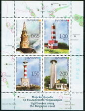 BULGARIA 2017 ARCHITECTURE Buildings LIGHTHOUSES - S/S MNH
