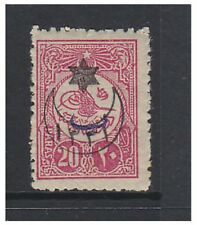 Mint Hinged Single Turkish Stamps