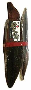 Japanisch Marucho Katsuobushi Makurazaki Getrocknet Bonito 3pcs 550g Im Japan