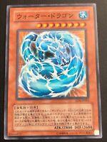 JAPANESE YU-GI-OH CARD- WATER DRAGON EEN-JP015 SUPER RARE- NM