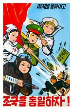 "North KOREA DPRK Propaganda Poster Print Children Against USA, Japan 24x36"" #B01"