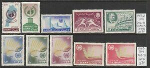 Lebanon 1957-63 NH 3 Airmail sets Scott C243-4 C306-8  C367-71 2018cv 13.50