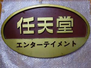Vintage Nintendo Storefront Display Sign Nintendo Japan