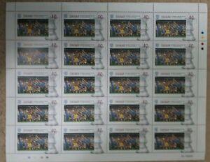 WIMBLEDON 1988 FA Cup Winners Unused Complete Football Stamp Sheet TEAM