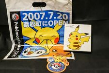 Nintendo DS Lite PIKACHU Limited Edition Pokémon Center Tokyo Exclusive 2007