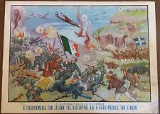 Big Original Poster 1941 -  Greece Italy War Battle Klisoura Epirus Albania