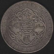 ONE DOLLAR 1911 Nr. 9