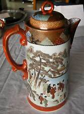 A FINE ANTIQUE HAND PAINTED ALL AROUND TALL TEA POT OR JUG-SIGNED   (S)