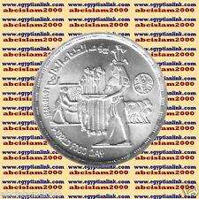 """1981 Egypt Egipto Египет Ägypten Silver Coins """"F.A.O(World Food Day)""""1 P, #KM523"""