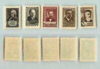 Russia USSR ☭ 1957 SC 1951-1955 MNH . f4370