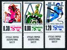 ISRAELE 1975: SICUREZZA LAVORO SERIE COMPLETA CON APPENDICE NUOVO