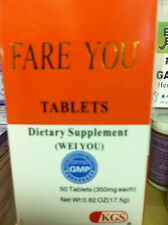 Fare You, Wei You tablet, dietary supplement 胃友 (tablets)